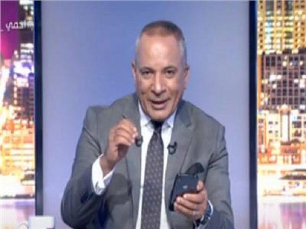"""فيديو..أحمد موسى: """"ماكرون"""" تبنى وجهة نظر مصر خلال لقائه مع أردوغان وأهانه"""