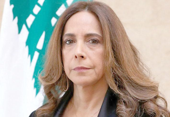 وزيرة الدفاع اللبنانية: الانفجار الاجتماعي غير مستبعد ولا بديل عن صندوق النقد الدولي
