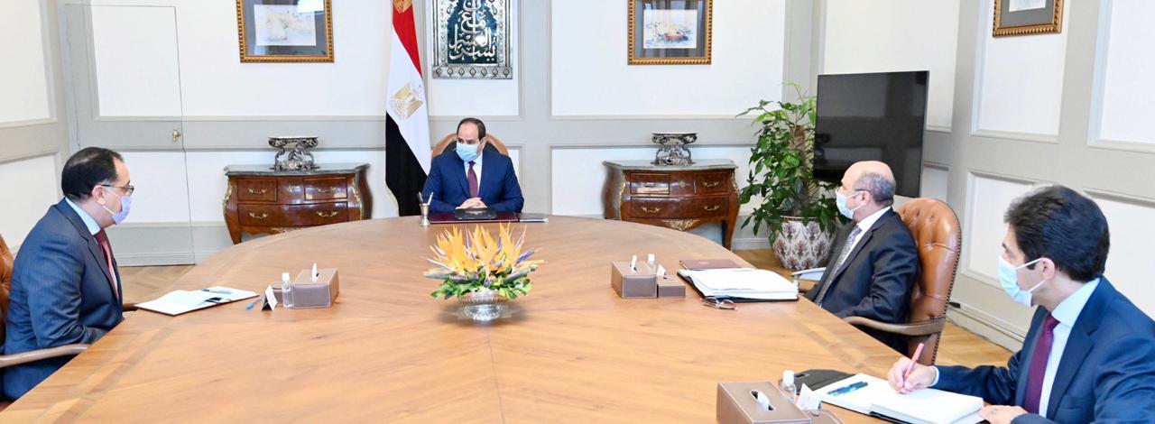 الرئيس السيسي يتابع تطوير العمل في الهيئات القضائية ويوجه بتعزيز الإجراءات الوقاية