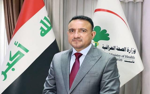 وزير الصحة العراقى: البدء فى تصنيع العقار الروسى لمعالجة المصابين بفيروس كورونا