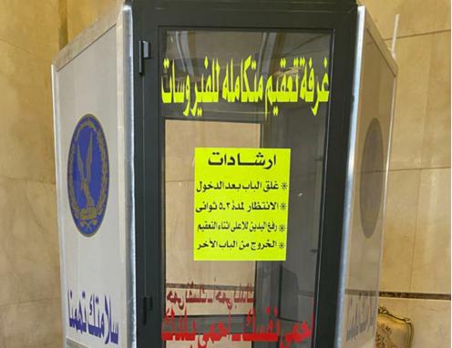 فريق مصري ينجح في تصميم وإنتاج غرفة متنقلة للتعقيم الذاتى لمكافحة فيروس كورونا