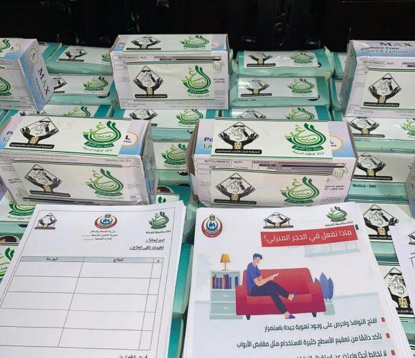 صور| أمين الغد بمنيا القمح يسلم عدد من المواطنين أدوات للوقاية من كورونا