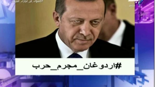 أحمد موسى يدشن هاشتاج #اردوغان_مجرم_حرب