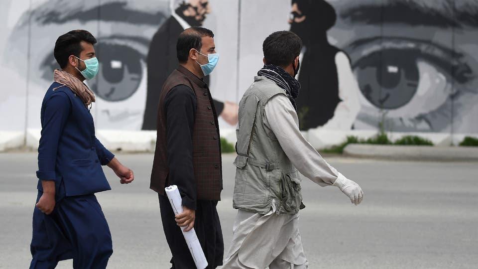 ارتفاع حصيلة الإصابات بفيروس كورونا فى أفغانستان لـ31838 حالة