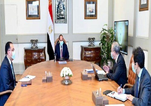 الرئيس السيسي يوجه بالتوسع في ميكنة منظومة التموين وتعزيز احتياطي السلع الأساسية