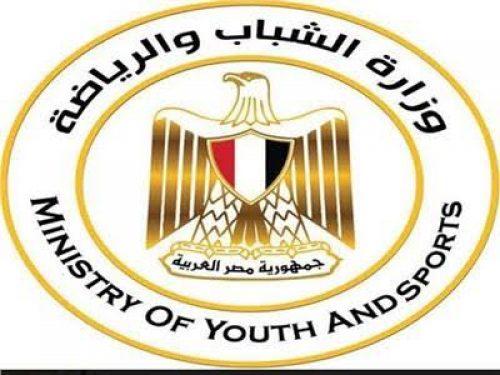 الشباب والرياضة تنظم مهرجانا للطائرات الورقية احتفالاً بـ30 يونيو