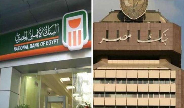 بنكا الأهلى ومصر: حصيلة شهادات الـ15% تقترب من 200 مليار جنيه في 3 أشهر