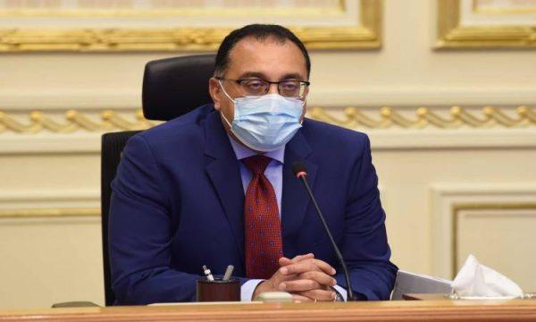 رئيس الوزراء يصدر قراراً بشأن الإجراءات الاحترازية حتى نهاية الشهر الجارى