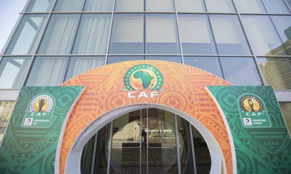 رسميا.. تأجيل كأس الأمم الإفريقية لمدة عام بسبب كورونا