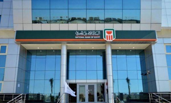 بنك مصر يرعى 4 بيوت تصميم ضمن مبادرة رواد النيل