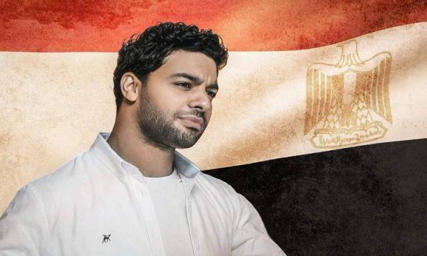 فيديو| جيل بطل أغنية جديدة لأحمد جمال لدعم أبطال مصر الأولمبيين