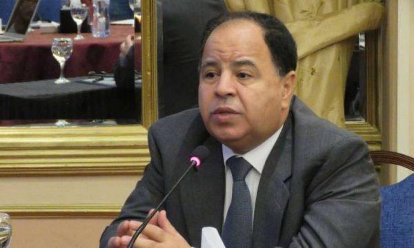 وزير المالية: إطلاق المرحلة الثانية من مبادرة «دعم الحكومة للمصدرين»