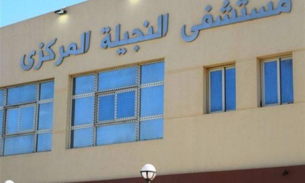 الصحة: إنهاء عمل النجيلة كمستشفى لعزل مصابى كورونا