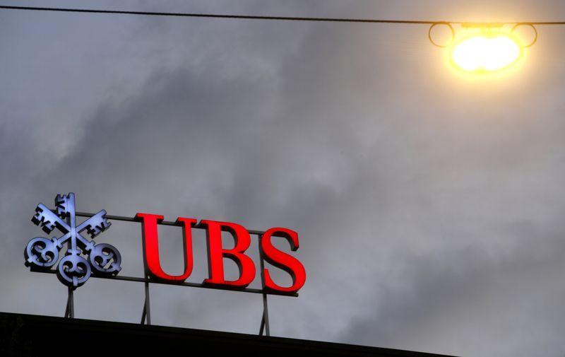 انخفاض صافي ربح يو.بي.إس 11% في الربع الثاني