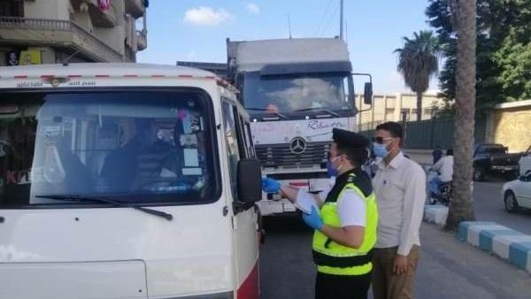 ننشر خطة الإدارة العامة للمرور استعدادا لعيد الأضحى المبارك