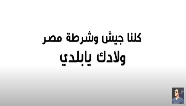 فيديو| مصطفى كامل يطرح أغنية «ولادك» للاحتفاء بجهود القوات المسلحة والشرطة