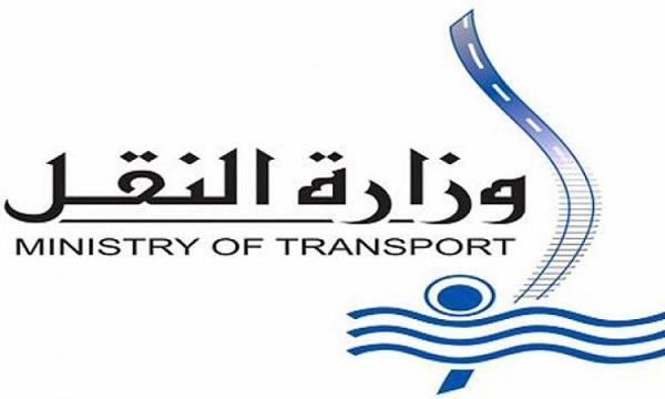 صور| حصاد وزارة النقل في عام 2020 رغم تحديات كورونا