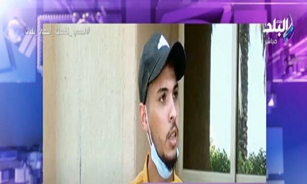 فيديو  الشاب المعتدى عليه بالكويت: لم أتعرض لأى ضغط للتنازل عن القضية