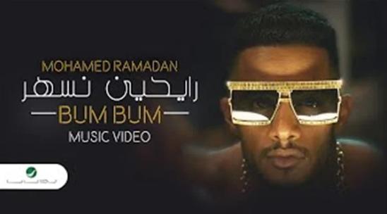 محمد رمضان يحقق 130 مليون مشاهدة بـ«رايحين نسهر»