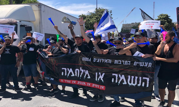 بسبب تردى الأوضاع الاقتصادية.. احتجاجات ضخمة فى إسرائيل
