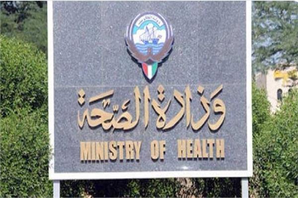 بسبب «كورونا».. الصحة الكويتية تنصح مواطنيها بعدم السفر للخارج