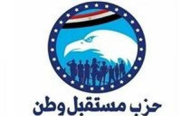 لمساعدة رواد الأعمال.. مستقبل وطن الشيخ زايد يطلق مبادرة «فكرتك ثروتك»