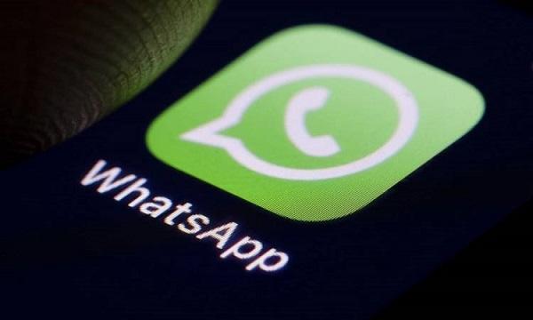 عطل مفاجئ يصيب WhatsApp