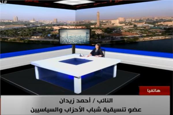 فيديو| تنسيقية الأحزاب: لدينا كوادر قادرة على خوض انتخابات «الشيوخ والنواب»