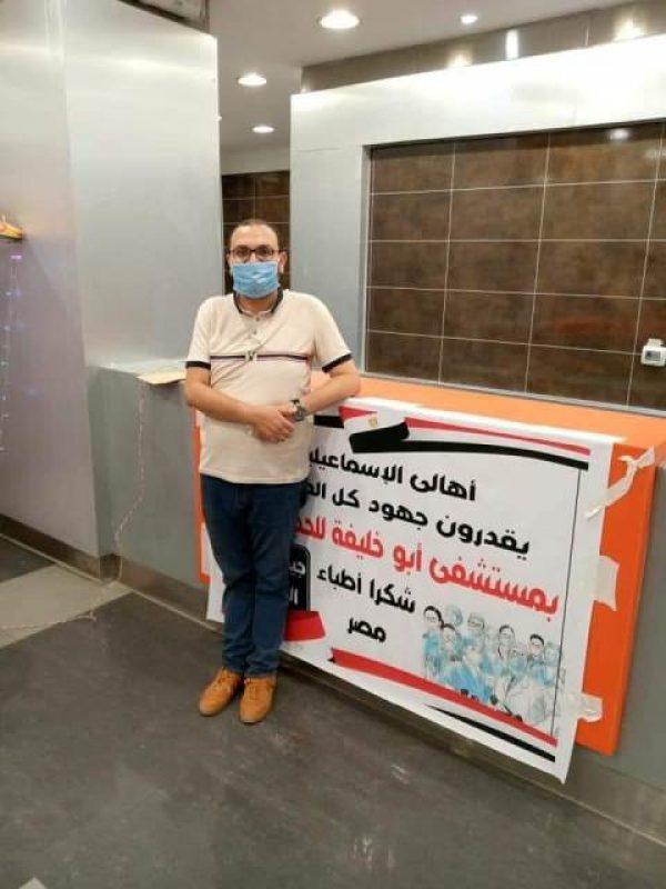 تعافي طبيب الفنانة رجاء الجداوي ومديرعناية مستشفيات عزل الإسماعيلية من كورونا