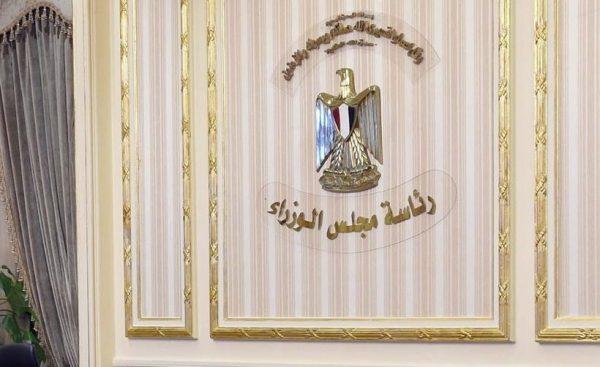 إنفوجراف.. الحصاد الأسبوعى لمجلس الوزراء