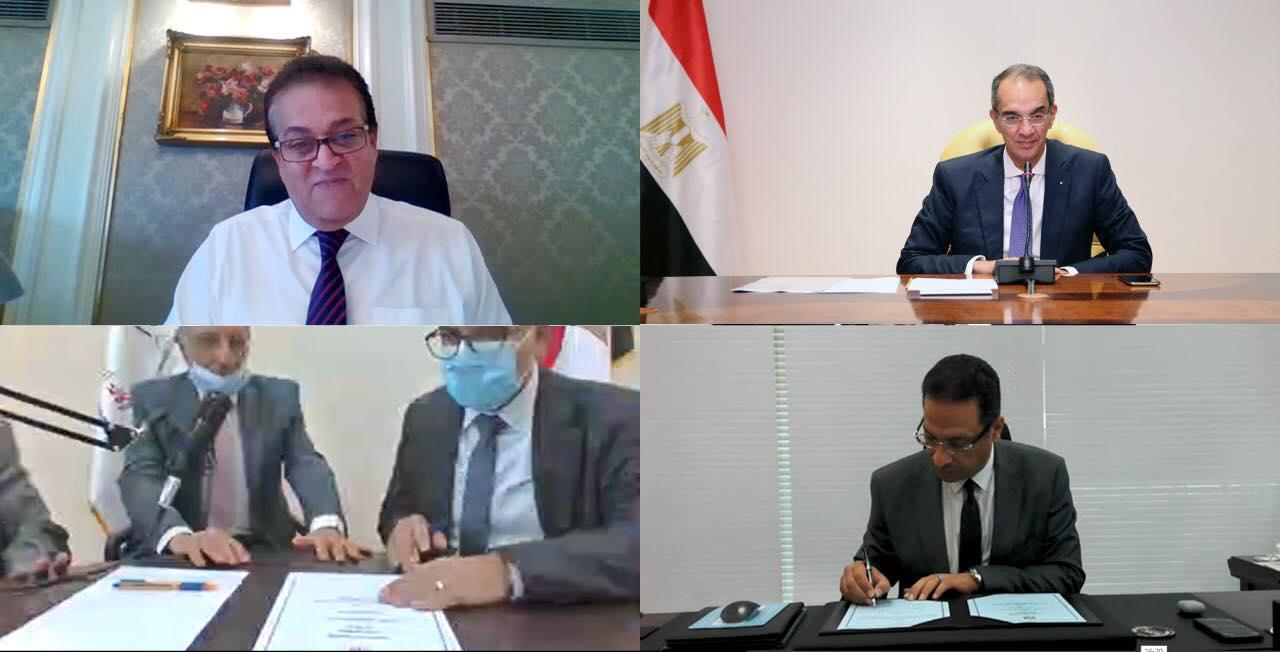 توقيع بروتوكول تعـاون بين وزارة الاتصالات ووكالة الفضاء المصرية