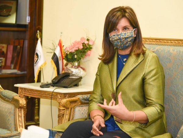 وزيرة الهجرة تستقبل خبيرًا مصريًا بالخارج في مجال ميكنة منظومة التأمين الصحي بفرنسا