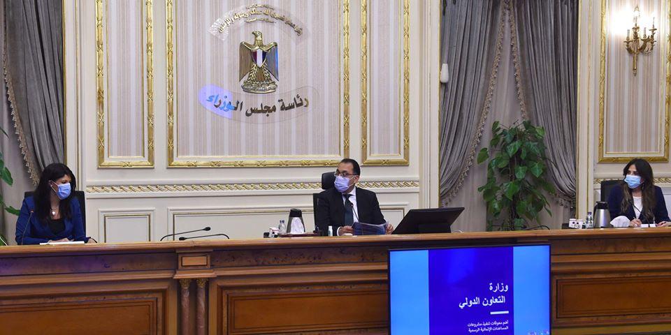 رئيس الوزراء يتابع مع الدكتورة رانيا المشاط ملفات عمل وزارة التعاون الدولي
