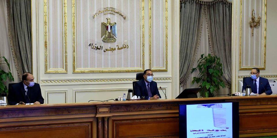صور | رئيس الوزراء يُتابع موقف حجز المرحلة الثالثة للخريطة الاستثمارية الصناعية