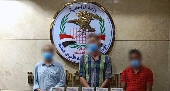 ضبط 3 تجار عملة بالقاهرة بلغت معاملاتهم المادية 6 ملايين جنيه