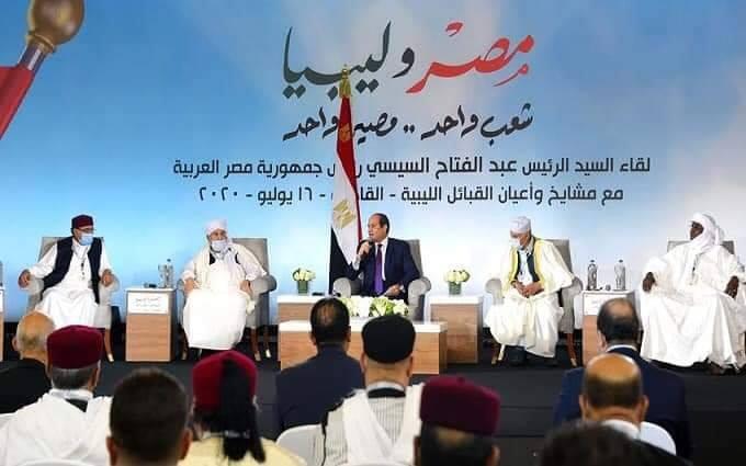 الرئيس السيسي : الجهود المصرية تستهدف تفعيل الإرادة الحرة للشعب الليبي