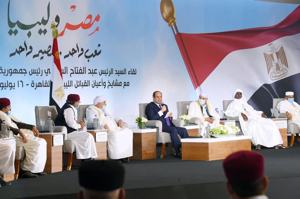 صور | الرئيس السيسي : سنتدخل بشكل مباشر لمنع تحول ليبيا إلى بؤرة للإرهاب