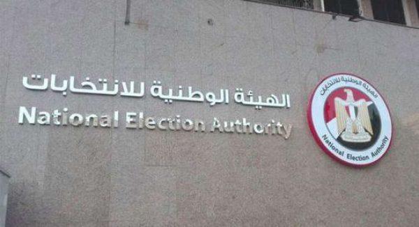 فيديو| الهيئة الوطنية: النيابة العامة هى من تقيم عذر الناخبين المتخلفين عن التصويت