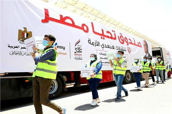 صندوق تحيا مصر يوزع 40 طنا مواد غذائية على سكان بشائر الخير 1 و2