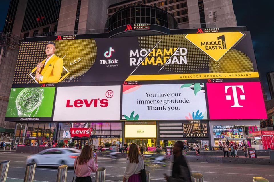 صور| إعلانات كليب محمد رمضان الجديد تغزو نيويورك