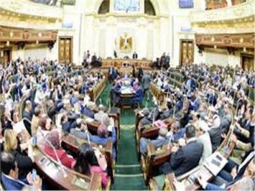 البرلمان يوافق على قانون الإجراءات الضريبية الموحد فى مجموعه