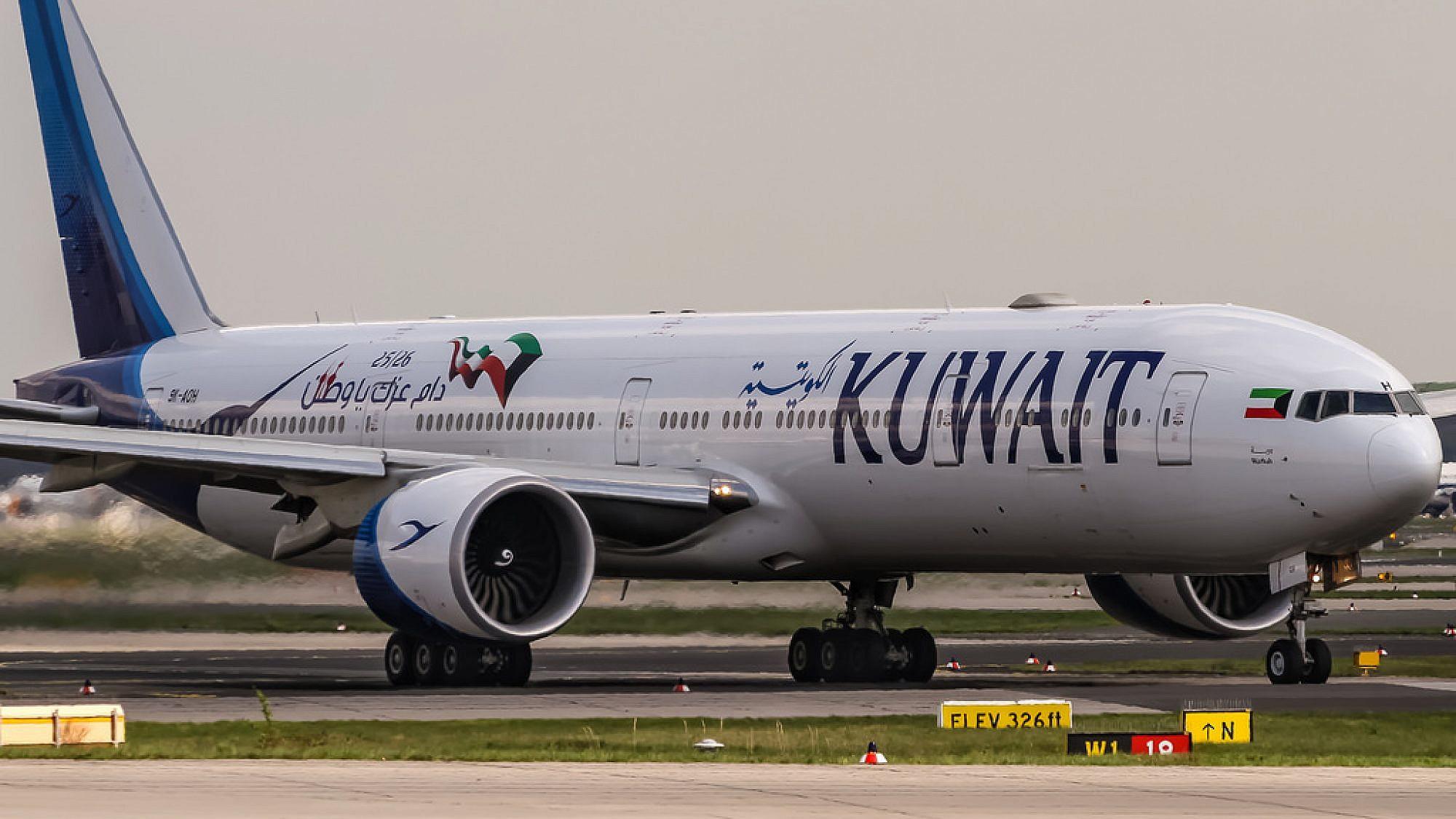 الطيران المدني بالكويت: 870 عالقا مصريا يغادرون إلى 4 محافظات عبر 6 رحلات