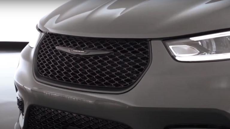 كرايسلر تطلق سيارة عائلية بتصميم عصري غاية التطور والأناقة