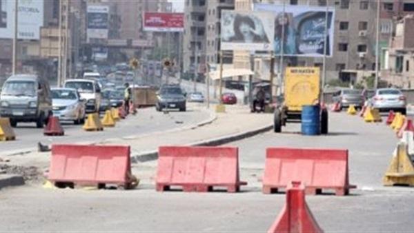 """محافظة الجيزة: غلق مطلع الدائرى مع تقاطع القادم من محور """"عرابى"""" لمدة 5 أيام"""