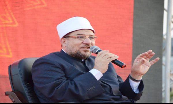 وزير الأوقاف: ثورة 30 يونيو غيرت مجرى تاريخ المنطقة