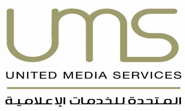 المتحدة للخدمات الإعلامية تنعى الفريق محمد العصار