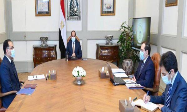 الرئيس السيسى يوجه بصياغة رؤية استراتيجية شاملة لتطوير قطاع التعدين