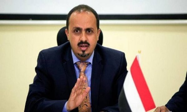 وزير الإعلام اليمنى: الحوثيون لم يخوضوا معاركا مع الإرهابيين بل أطلقوا سراحهم