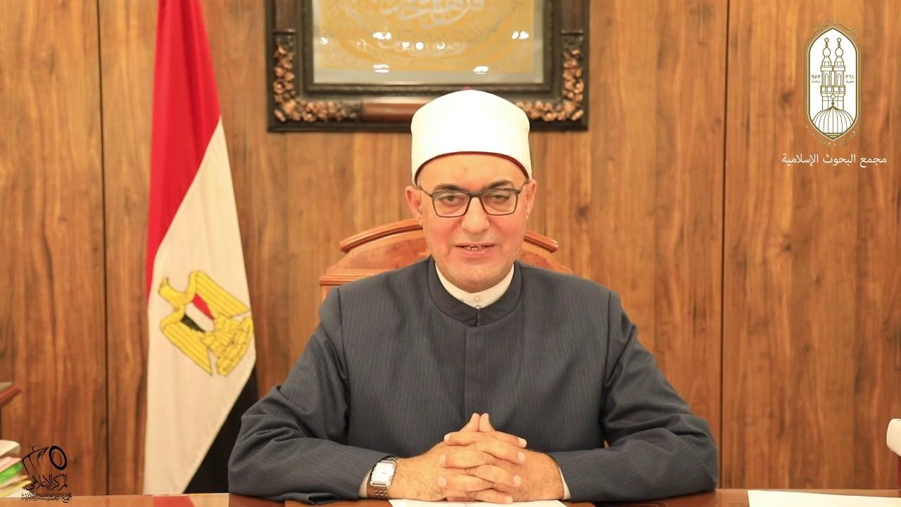 لمواجهة ظاهرة الإسلاموفوبيا مجمع «البحوث الإسلامية» يطلق حملة توعوية باللغة الإنجليزية