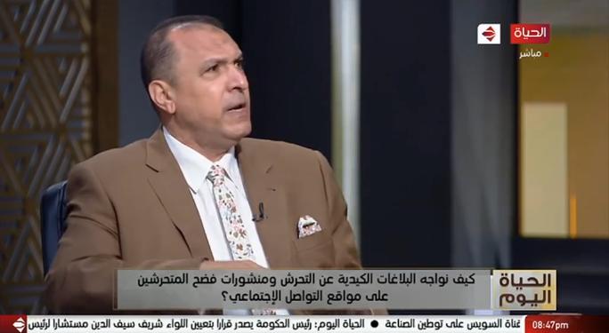 فيديو| عصام حجاج: مفيش راجل هيقول في بنت اتحرشت بيا